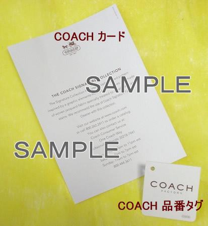 コーチのカードと品番タグ