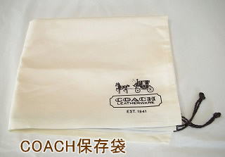 COACH(コーチ)正規品の保存袋