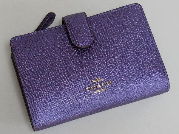 コーチ 二つ折り財布F23256メタリック紫 前面