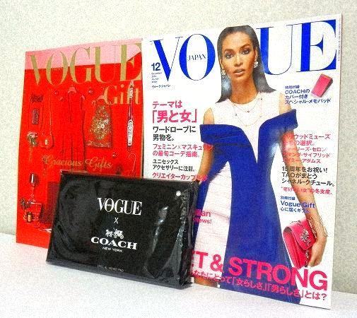 コーチ付録メモとVOGUE JAPAN 12月号