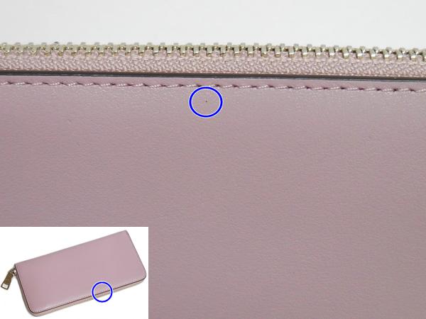 コーチ 長財布F53707薄紫 黒点