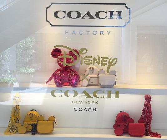 ディズニー×コーチ ミッキーマウス限定コレクション
