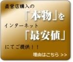 """COACH(コーチ)が最安値の理由"""""""