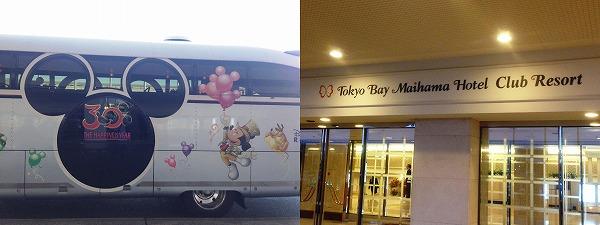 ネットショップ大賞2013ホテル