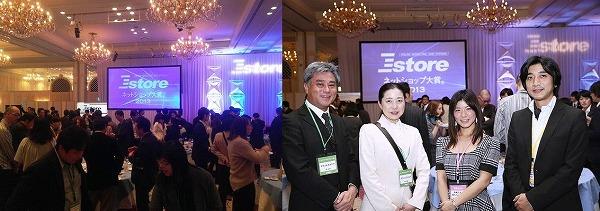 ネットショップ大賞2013交流会