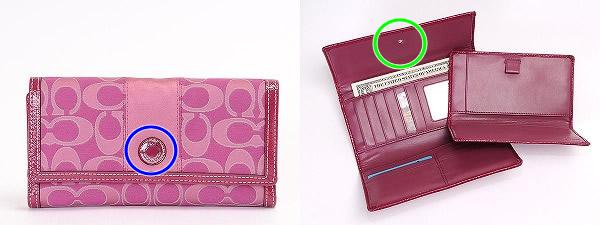 スナップヘッド見本の財布